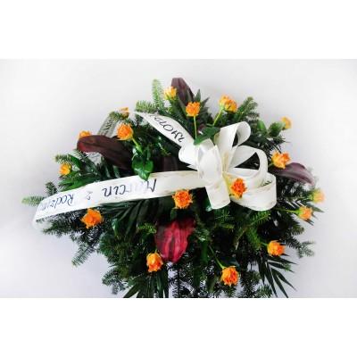Wiązanka pogrzebowa nr 16